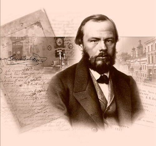 Несколько штрихов к портрету Достоевского .