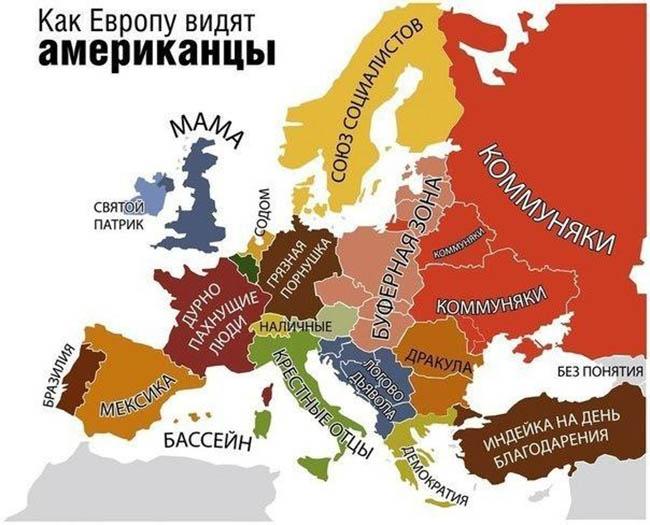 Как видят Европу жители некоторых стран
