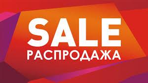 Распродажа носки лен. Лето началось запасайся в прок. от 15.6р