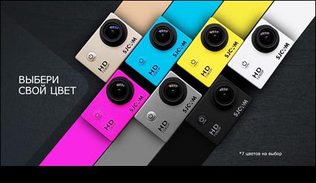 Сбор заказов.Супер предложение! Камера SJCAM SJ4000 + монопод в подарок! Дешевле не найдете!Сбор 2
