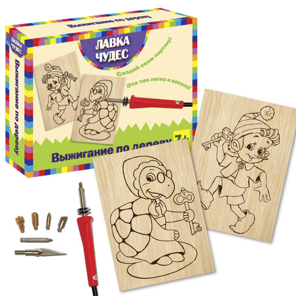 Сбор заказов Детское творчество: поделки, раскраски, вырезалки, аппликации, вышивка, и многое другое, а так же воздушные шарики.