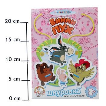 Игрушки для любимых деток---интересные, разнообразные, для любого возраста.Цены сказочные,выбор огромный..Зайдите и вы не уйдете без покупки) -12.
