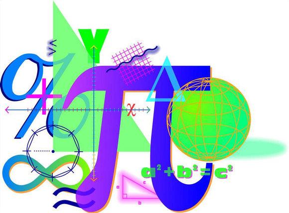 Математика - наука о структурах, порядке и отношениях, которая исторически сложилась на основе операций подсчёта