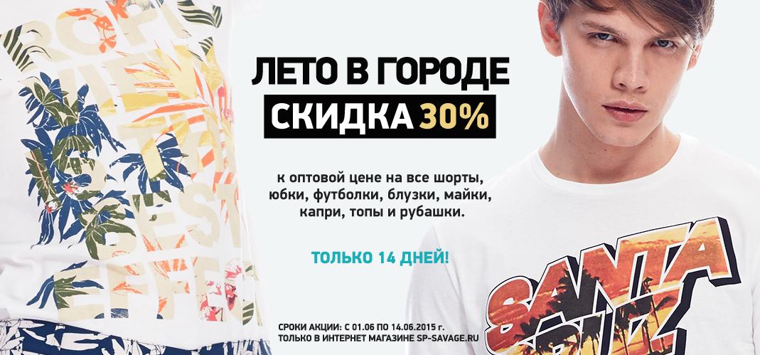 �����, �� ��� ���� ����� 30 %, ������ �� 14 ����.