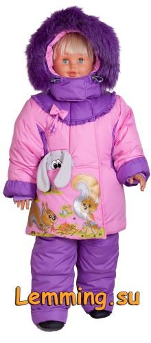 Сбор заказов. Распродажа, скидки до 55%. Детские костюмы веселый Леmmинг. Галереи , без рядов
