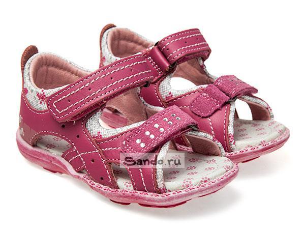 Сбор заказов.Распродажа лета продолжается!! Детская обувь Milton. Босоножки, сандалии, туфли, кроссовки, ботинки