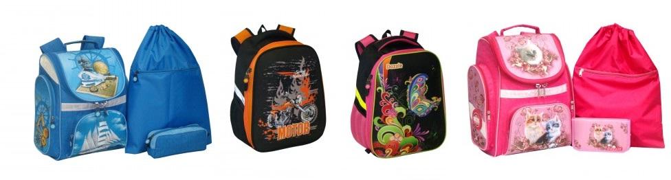 Сбор заказов-4. Ранцы, рюкзаки, сумки. Комплекты для начальной школы.