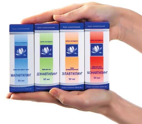 Сбор заказов. Малавтилин -200 руб, Элавтилин, Бонавтилин и др. крема по 210 рублей!
