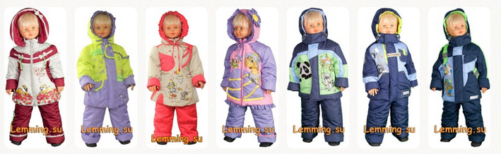 Грандиозная распродажа. Впервые за 6 лет! Яркая, красивая детская верхняя одежда Лемmинг - самая детская одежда.Скидки до 55%, От 350 рублей!!!
