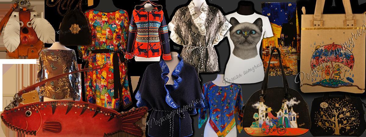 Натуральный шёлк. Дизайнерская одежда. Туники, сарафаны, жилеты. Шарфы, платки, палантины, Редкаяштучка. Выкуп3