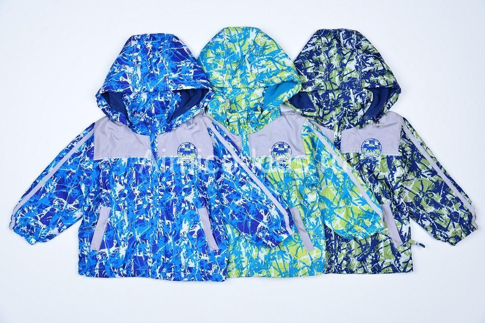 Сбор заказов. Красивая верхняя одежда для детей от 3 месяцев до 5 лет. Выгодные цены.