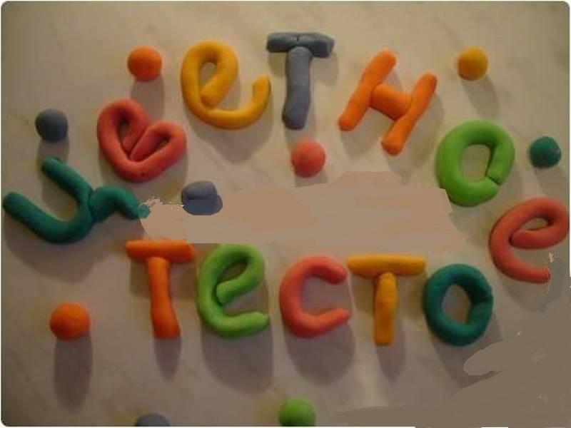 Тесто из детства - новый производитель, приглашаю на испытания. :0)