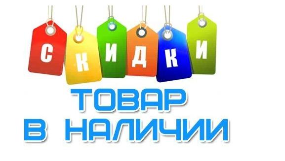 Гигантская распродажа организаторов-подарки,скидки!