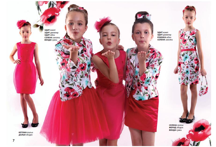 Распродажа Аб@лденной стильной одежды для детей и подростков от Stillini. Скидки 50%-11