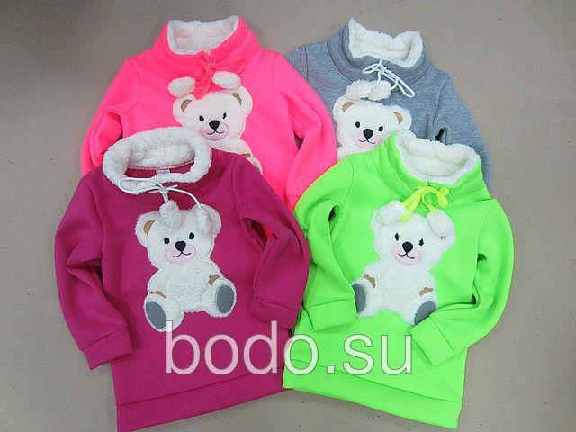 Модная, яркая детская одежда BODO