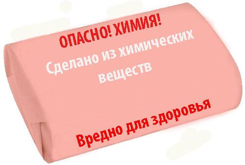 Российская натуральная органическая косметика