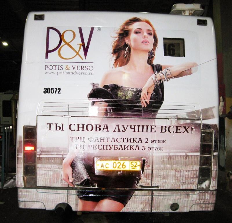 Лето в движении: эффективность рекламы на транспорте летом