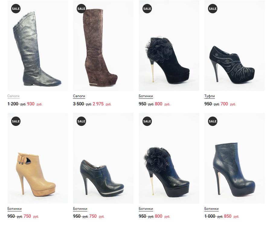Сбор заказов.Распродажа. Обувь на все сезоны по бросовым ценам. Теперь в ассортименте сумки.Долгожданная закупка!Выкуп 2