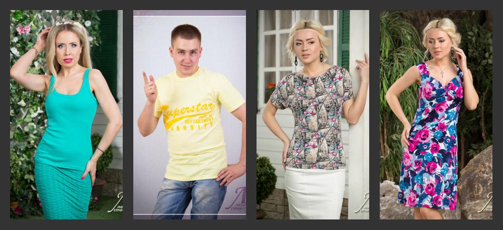Ура! Безумная распродажа блузок Лала Стайл - от 99 руб, мужские футболки по 139 и 149 руб! Не упустите шанс.Размеры до