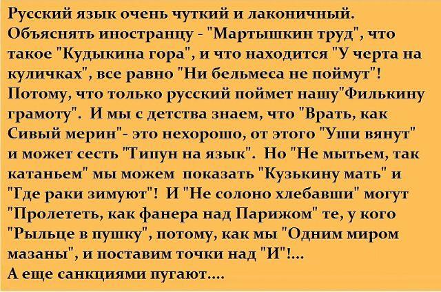 Фразы жизни...)))