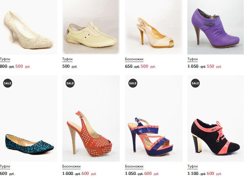 Приглашаю на распродажу обуви (женской, мужской). Основной ассортимент - натуральная кожа