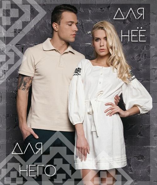 Сбор заказов. Одежда от Nenkа для женщин и мужчин. Уникальный стиль и элегантность Вам гарантированы! Распродажа. Экспресс. Море новинок - 4