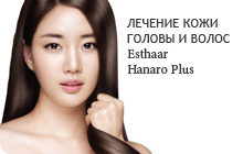Средства для волос, лица, тела и дома. Полюбившаяся многим продукция лидера косметического рынка из Южной Кореи Ker@sy$. Настоящее качество, доступное каждому. Новинки! Выкуп 29