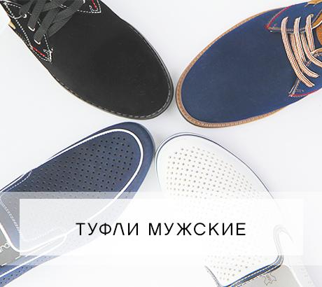 Сбор заказов. Кari - обувь, которую так долго ждали - праздник стиля и кошелька. Обувь для всей семьи