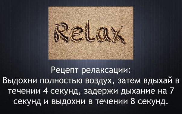 Вдруг пригодиться)))