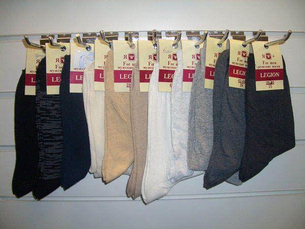 Сбор заказов. Носки и колготки, нижнее белье для взрослых и детей. Хлопок, лен, махра,бамбук, а так же тапочки и садовая обувь. цены от 18руб. Выбор большой-29