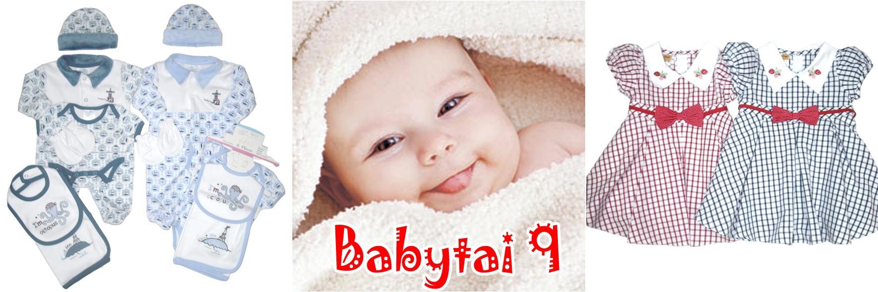 ���� �������. Babytai - ������� ����� ������� ������ �� 0 � ������. ����������� ������ � �������. ����� 9