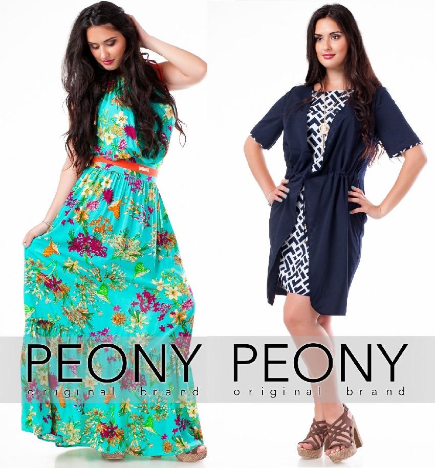 Пиони-3. Комфортная, стильная, доступная одежда. Есть прекрасная коллекция для летнего отпуска! Только для девушек размеров 48-60!