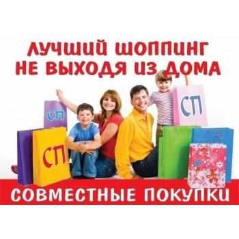Пристрой от организатора. Детская одежда от 0-16 лет-ползунки, нижнее белье, колготки, футболки. Акция оргсбор 10 %.