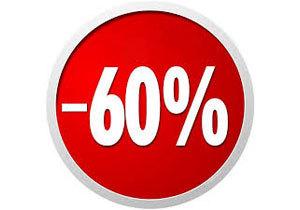 Сбор заказов. Грандиозная распродажа книг от издательства Речь. Скидка 60%! Собираем очень быстро!