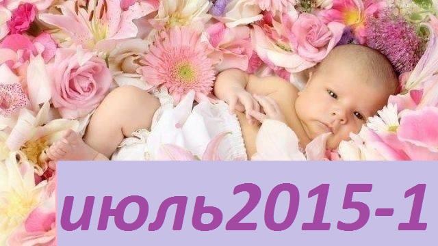 Сбор заказов. Детская одежда Фламинго. Огромнейший выбор. Высокое качество, утонченный дизайн, доступные