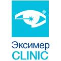 Клиника Эксимер