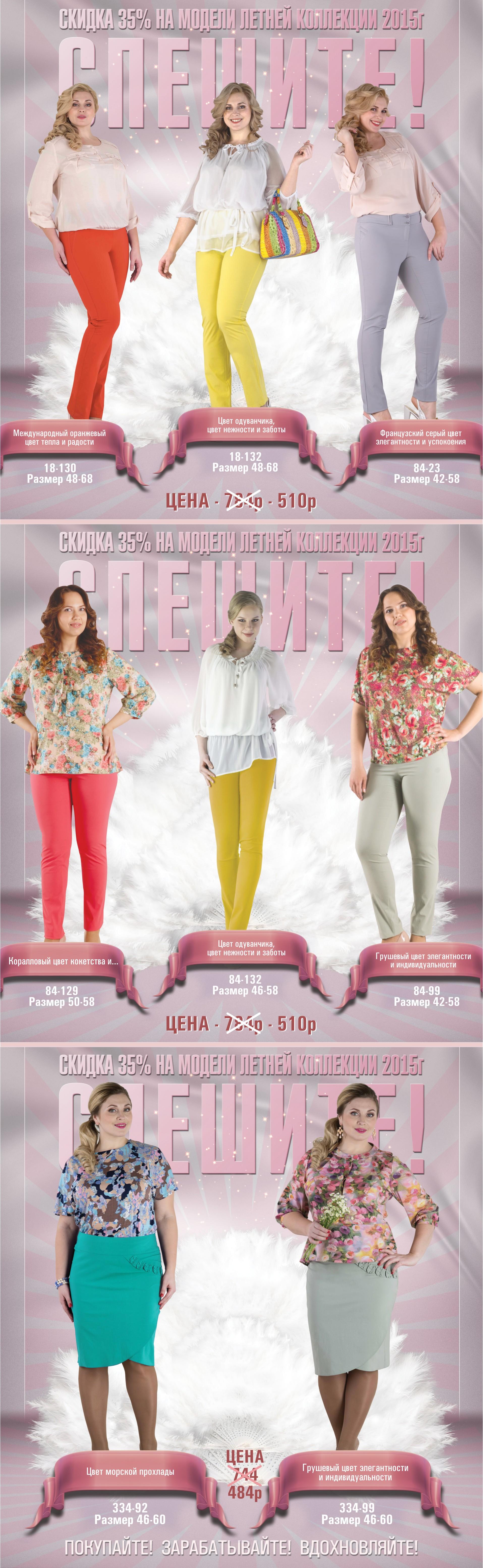 Сбор заказов. Распродажа любимых бенгалиновых брюк по 510 руб на яркие расцветки - 2 !! .Без рядов