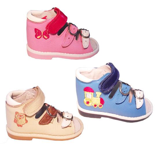 Детская богородская обувь.