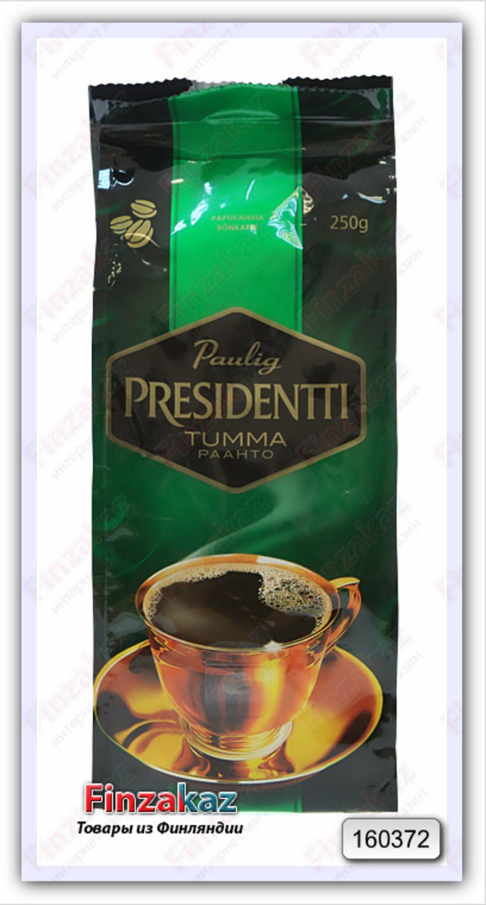 Сбор заказов. Товары из Финляндии. Вкуснейший чай, кофе, продукты питания. Все самое лучшее и полезное. Также бытовая химия, витаминки и еще много-много всего. Июль.