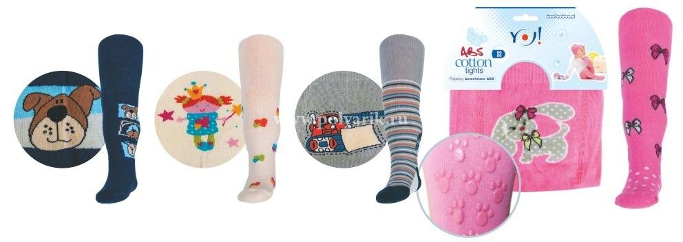 Колготки, носочки: с тормозами, махровые, со стразами, с рисунком под памперс, колготки с юбкой, а так же джинсовая