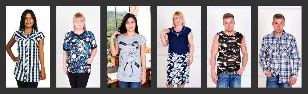 Стильный женский, мужской и детский Ивановский трикотаж, домашние угги, постельное белье - июль. Все ЦР