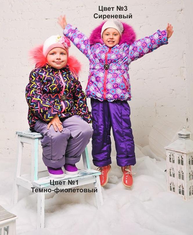 Seleo - модное детство. Предзаказ зимней коллекции