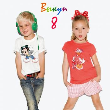 ПРИГЛАШАЕМ В НОВЫЙ, 8 ВЫКУП!!! Детская одежда Disney, Hello Kitty, Ferrari от 0 и старше. Много новинок для девочек и мальчиков!!!