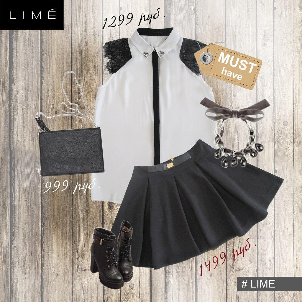 Стильный look для школы от LIME.