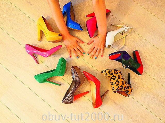 Сбор заказов. Обувь тут. Современная, креативная и модная обувь. Выкуп-1.