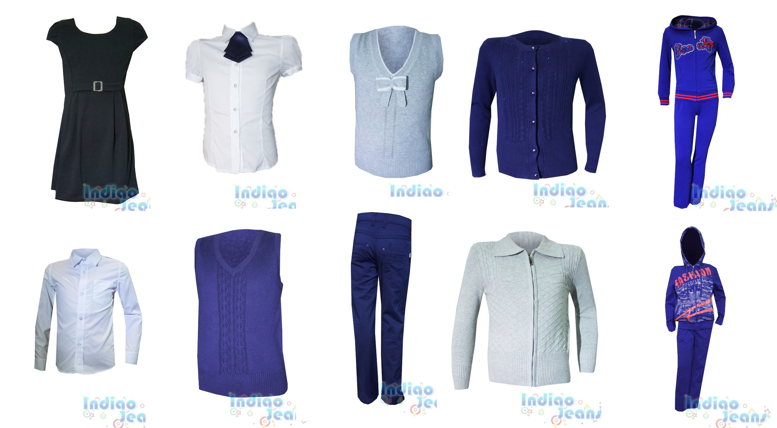 Школьная пора... Огромный выбор блузок, рубашек, кардиганов, жилетов. Брюки, сарафаны, юбки, жакеты. Спортивные костюмы. Раздачи - середина августа!
