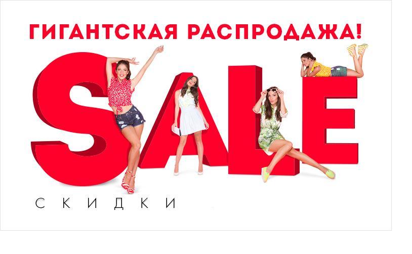 Невероятная распродажа бренда Yarash. Продолжение. Все по 100 и 200 рублей. Экспресс