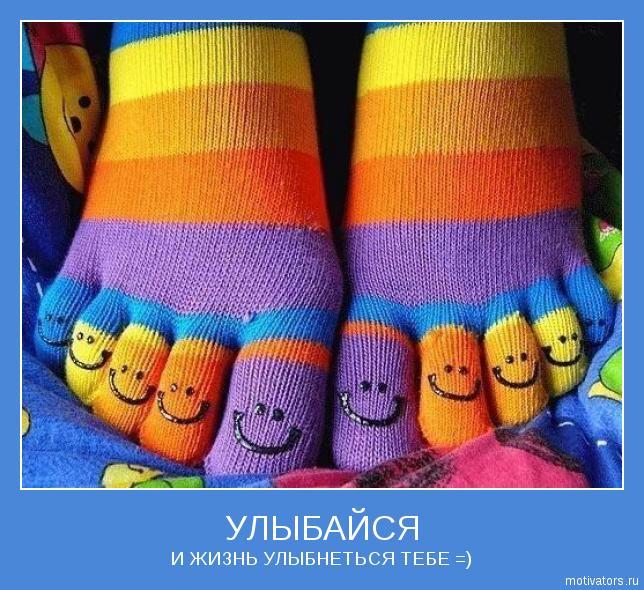Сбор заказов-9. Веселый носочник. Носочки для всей семьи.