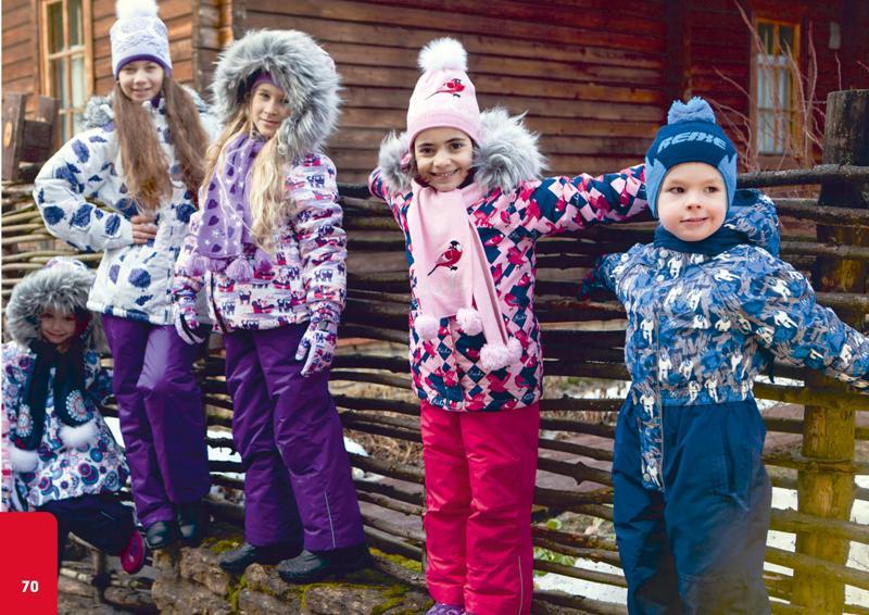 Reike - финская одежда, ответ любой погоде! В том числе и обувь! Отличное качество по доступной цене. Предзаказ зимы