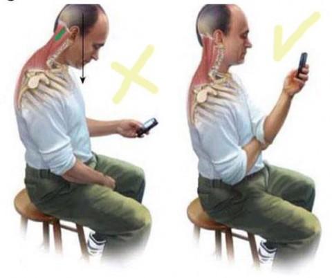Как набор текстовых сообщений вредит нашему здоровью
